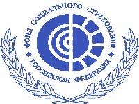 Бланки отчетности в ФСС