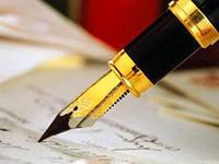 Рекомендации по законодательству для ИП
