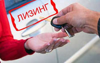 Лизинг автомобилей для ИП