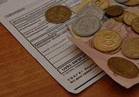 Снятие ИП с учета во внебюджетных фондах