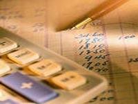 Зарегистрировать ИП: что нужно сделать и сколько это стоит