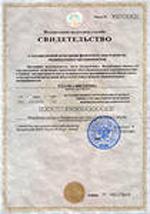 Замена свидетельства о госрегистрации ИП