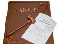 Значение законодательных актов для индивидуальных предпринимателей