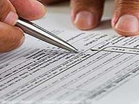 Как заполнить бланк декларации по земельному налогу