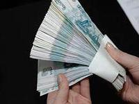Что такое депонированная зарплата