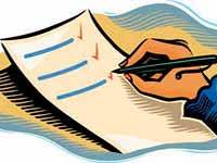 Перечень необходимых документов при приеме на работу