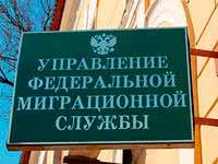 Прием на работу иностранных граждан в Российской Федерации