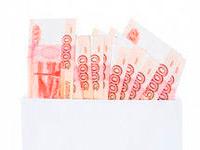 Как можно получить депонированную зарплату