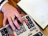 Что означает бухгалтерская отчетность