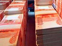 Оплачивается ли стажировка работника в РФ