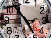 Особенности испытательного срока