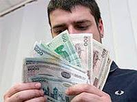Основные виды заработной платы