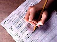 Процедура анализа бухгалтерской отчетности