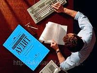 Особенности аудиторской проверки бухгалтерской отчетности