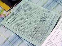 Нужна ли справка о доходах при расчете больничного листа