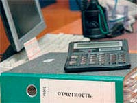 Годовая бухгалтерская отчетность: что необходимо знать