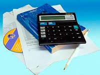 Как происходит регулирования бухгалтерской отчетности