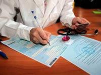 Какие существуют ограничения по больничному листу