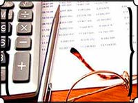 Бухгалтерская отчетность в отчетный период