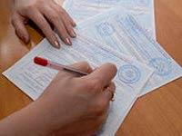 Как правильно рассчитать стаж для больничного листа