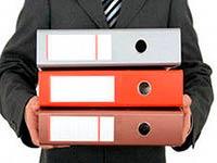 Как оформляется бухгалтерская отчетность