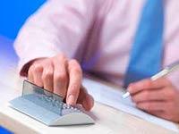 Какие существуют виды бухгалтерской отчетности
