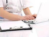 Процедура расчета больничного листа