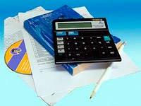 Каковы требования к бухгалтерской отчетности