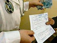 Кто оплачивает больничный лист