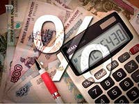 Обложение налогами отпускных выплат