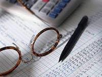 Как происходит аудиторская проверка бухгалтерской отчетности