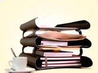 Что нужно знать о бухгалтерской отчетности