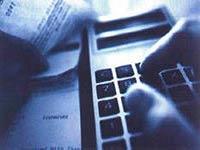Зачем необходима аудиторская проверка бухгалтерской отчетности