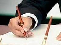 Что такое системы бухгалтерской отчетности