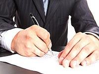 Как отозвать заявления об увольнении