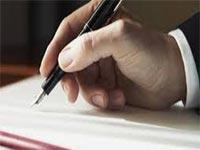 Как составить заявления на увольнение по собственному желанию