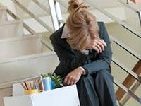 Можно ли уволить работника по инициативе работодателя