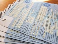 Процедура оплаты больничного листа