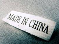 Инновационное оборудование для малого бизнеса из Китая: цена по минимуму – качество по максимуму