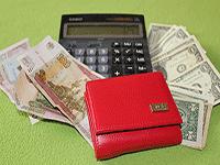 Особенности и требования для оформления кредита малому бизнесу в  2018  году
