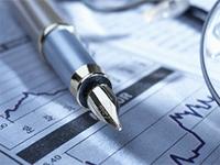 Налоговый учет и современные технологии