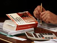 Налоговой кодекс
