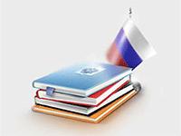 Госзаказы в РФ