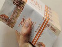 500 000 рублей