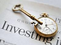 Инвестиции для бизнеса