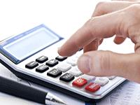 Расчет необходимой суммы финансирования
