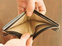 Новый закон о банкротстве должников по зарплате