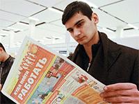 Безработица в Санкт-Петербурге