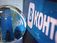 Открываем магазин в ВКонтакте