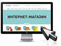 Организация интернет-магазина